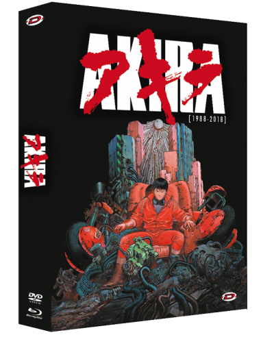 AKIRA Collector 30 Ans Version A4