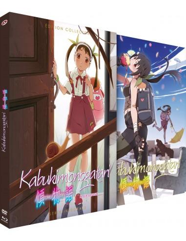 Kabukimonogatari (2ème arc de la Saison 2 de Monogatari) [Collector Blu-ray  + DVD]