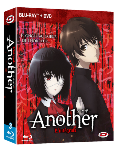 Another • Intégrale Combo VOSTFR