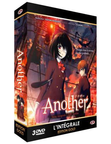 Another • Intégrale + OAV • DVD VF